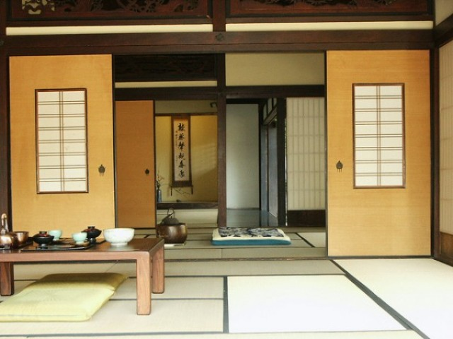 Modern Japanese Home Interior Design | Beautiful Homes Design